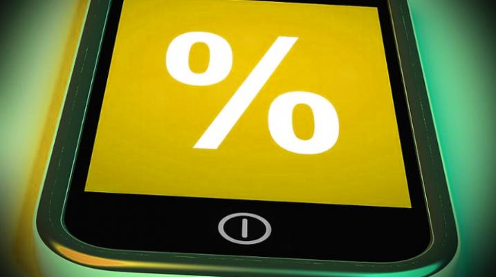 Взять займ в интернете без процентов